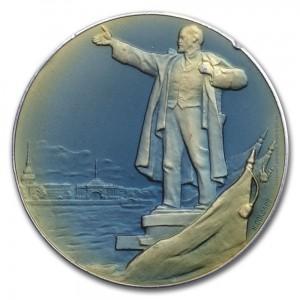 Медаль родившимуся в Ленинграде. Лицевая часть Ленин. Н.Соколов.