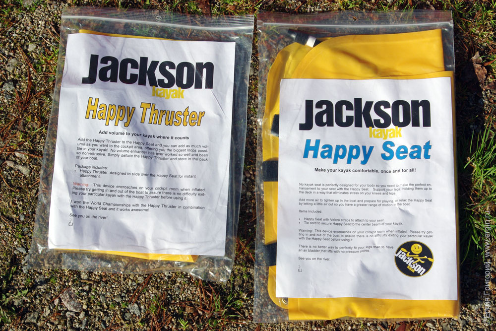 Jackson Happy Seat, Happy Thruster