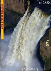 Журнал Вертикальный мир 103, Рафаэль Ортиз, водопад Палуз