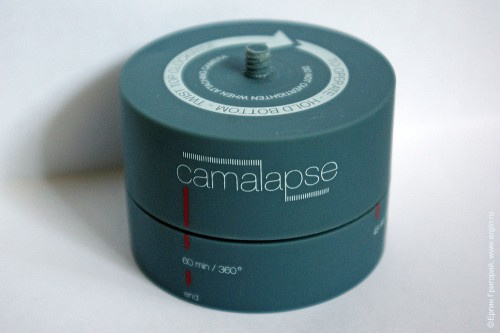 camalapse камалапс