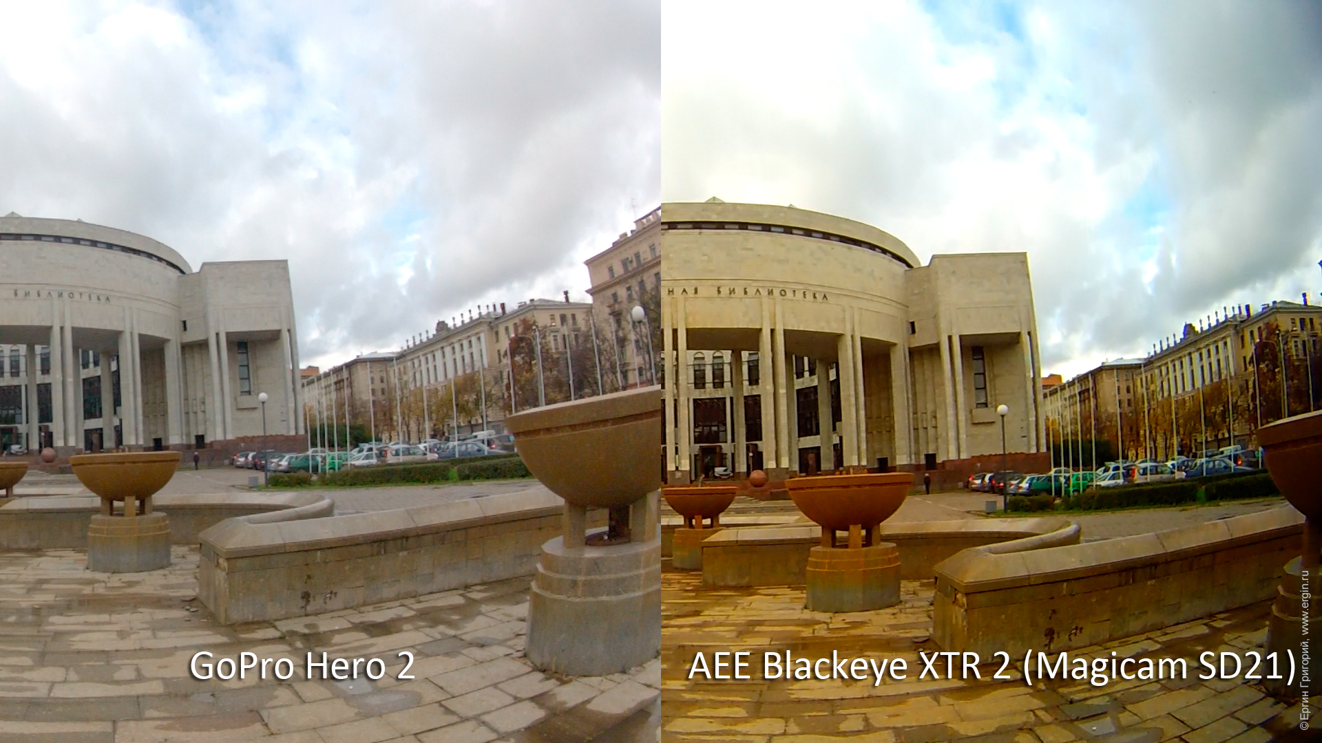 AEE Blackeye XTR 2 (AEE Magicam SD21) vs GoPro Hero 2: библиотека и небо