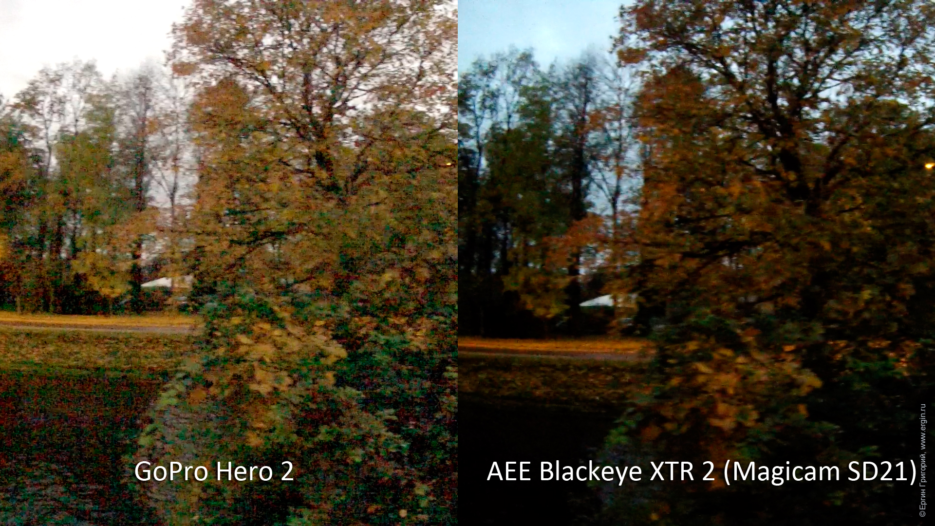 AEE Blackeye XTR 2 (AEE Magicam SD21) против GoPro Hero 2: съемка в сумерках