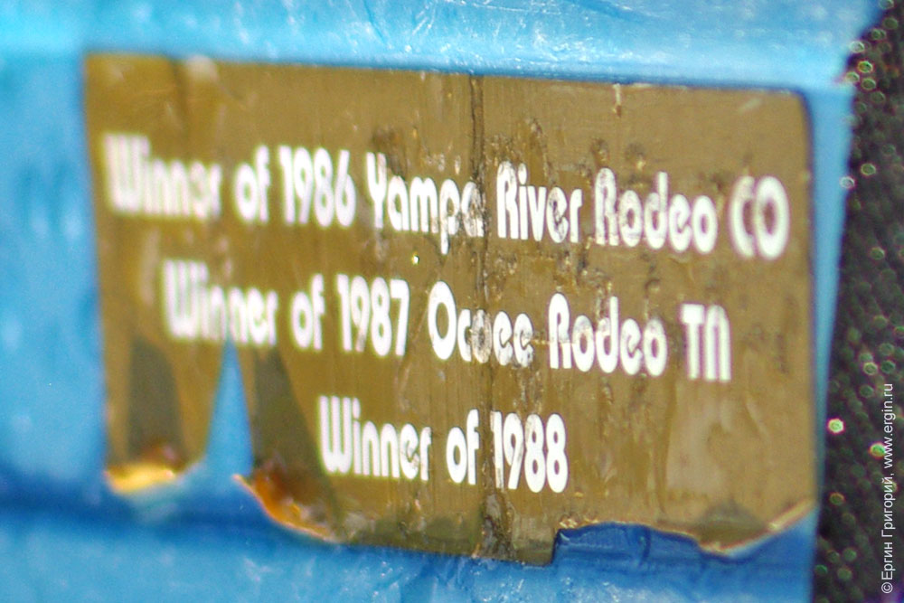 Winner of 1986 Yampa River Rodeo CO