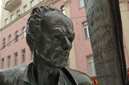 Булат Окуджава памятник в Москве