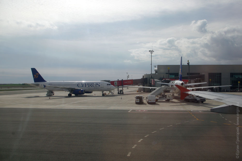 Аэропорт ларнака прилет онлайн