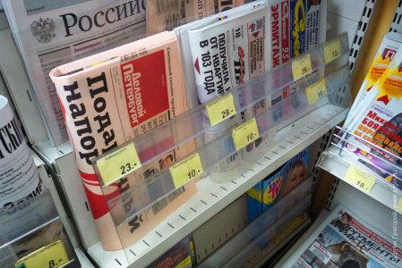 Деловой Петербург на прилавке продается