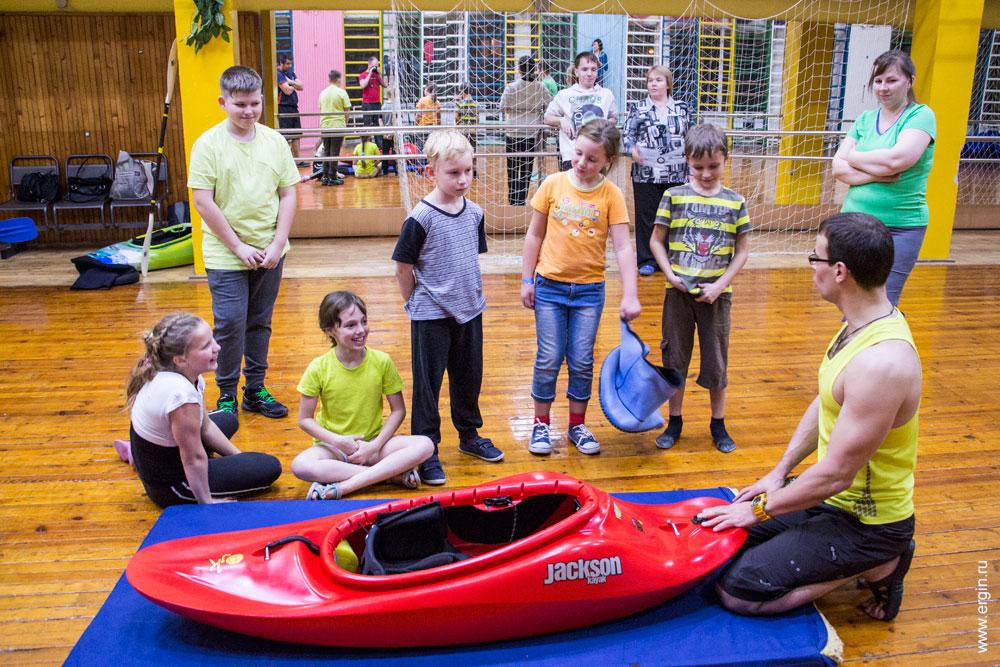 Дети-каякеры, тренировки по каякингу для детей
