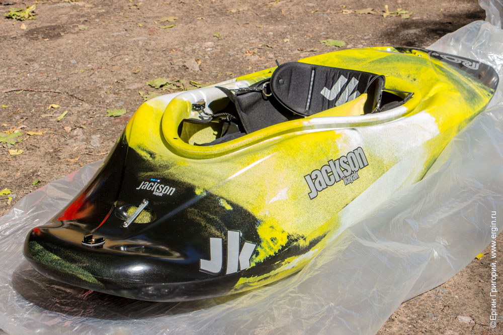 Jacksonkayak Rockstar 2016 yellow jacket