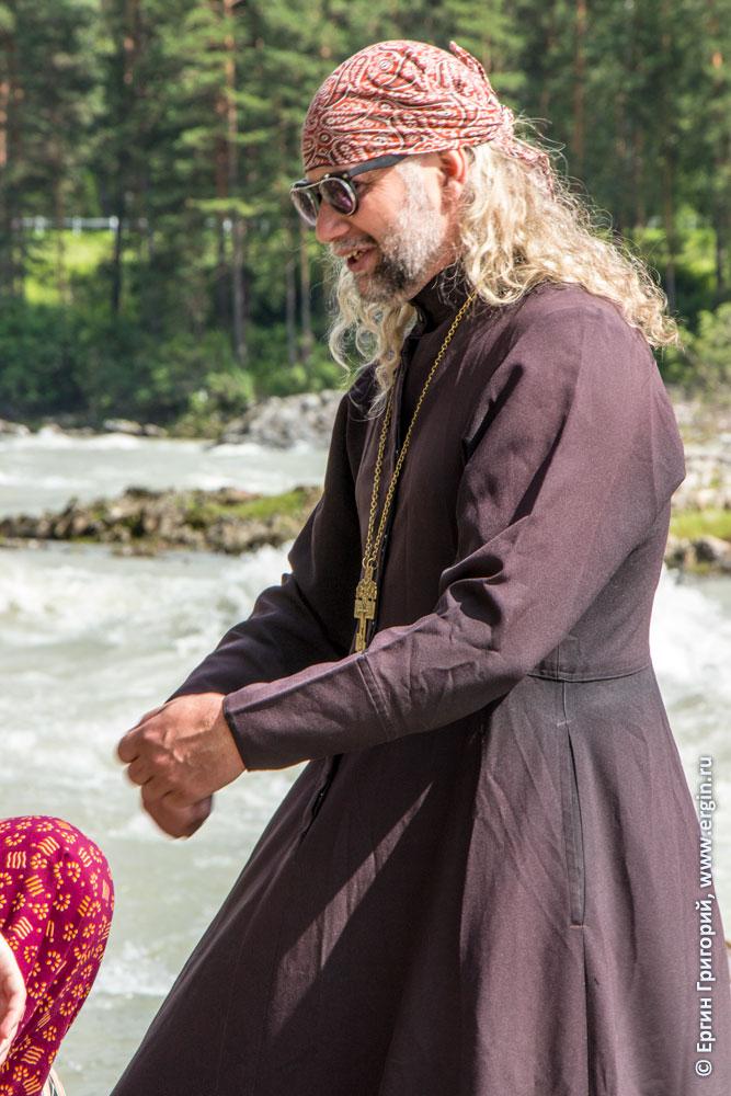 Поп каякер батюшка священник
