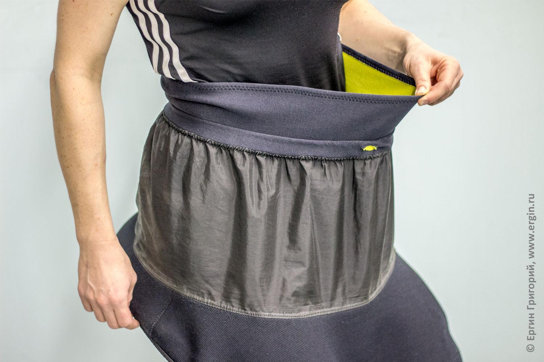 Большая юбка для каяка велика на талии что делать