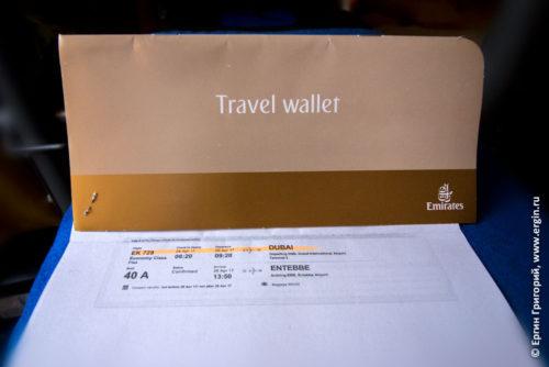 Билеты на самолет в Уганду