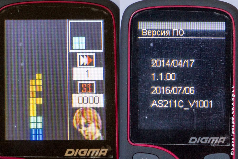 Digma Cyber 3L игра тетрис и версия прошивки
