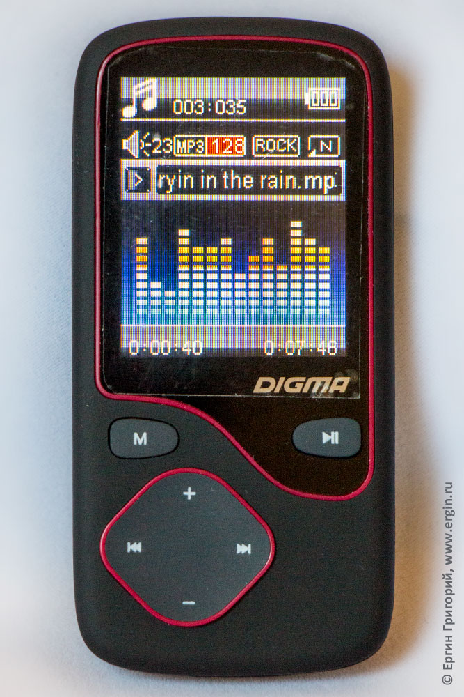 Digma Cyber 3L mp3-player