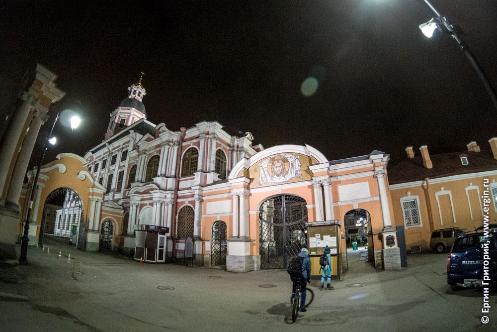 Лавра ночью Санкт-Петербург