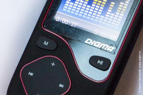 Digma Cyber 3L экран и пленка