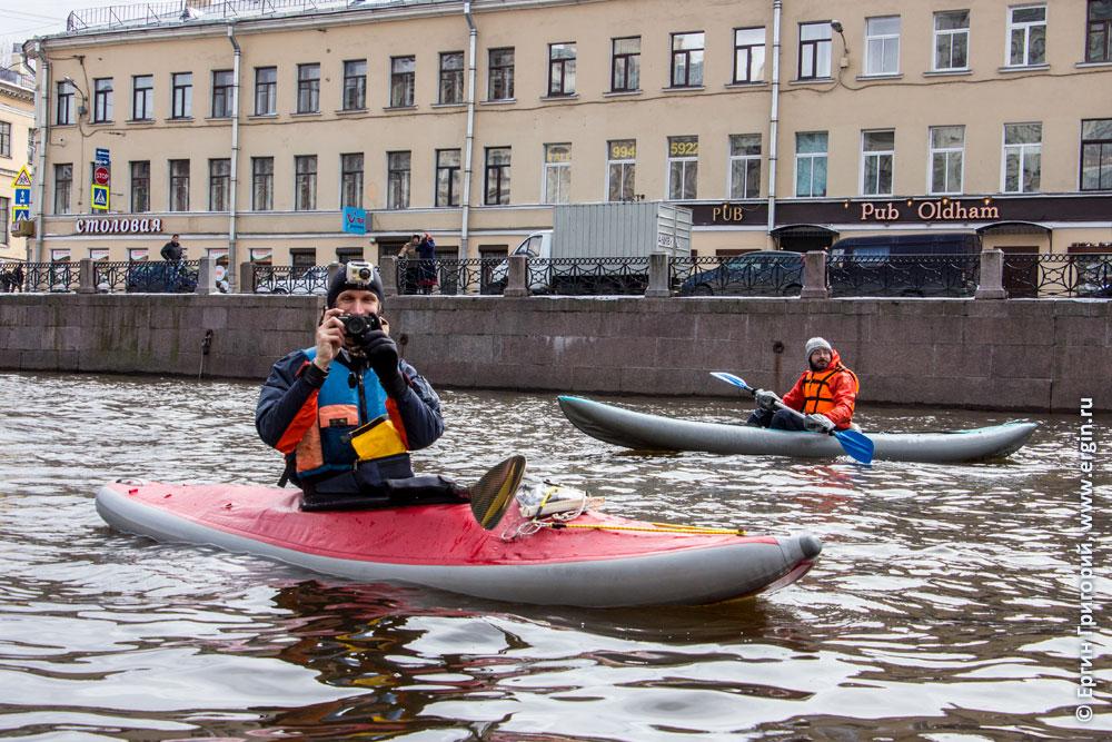 Надувные каяки и байдарки на канале Грибоедова Санкт-Петербург