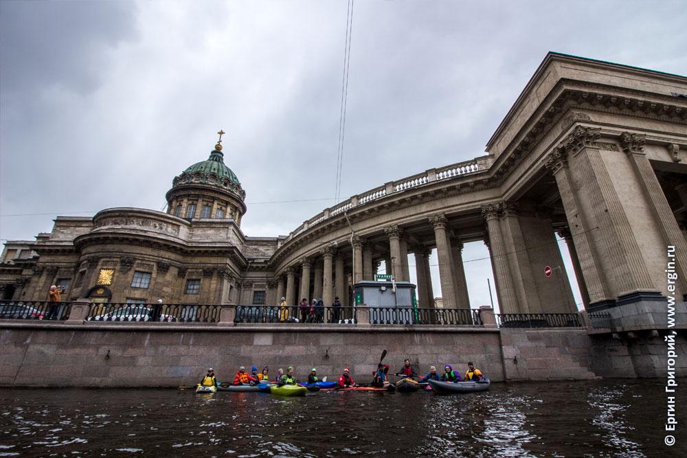 Казанский собор каякеры на канале Грибоедова в СПб