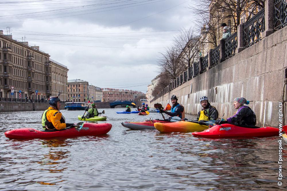 Каякеры Санкт-Петербурга