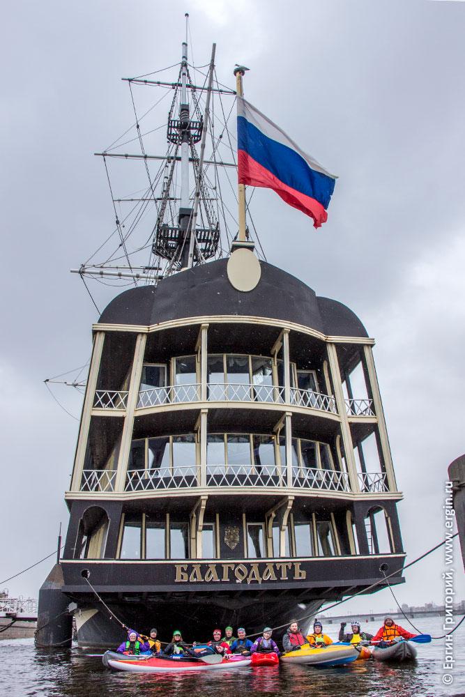 Каякеры Санкт-Петербурга возле фрегата Благодать