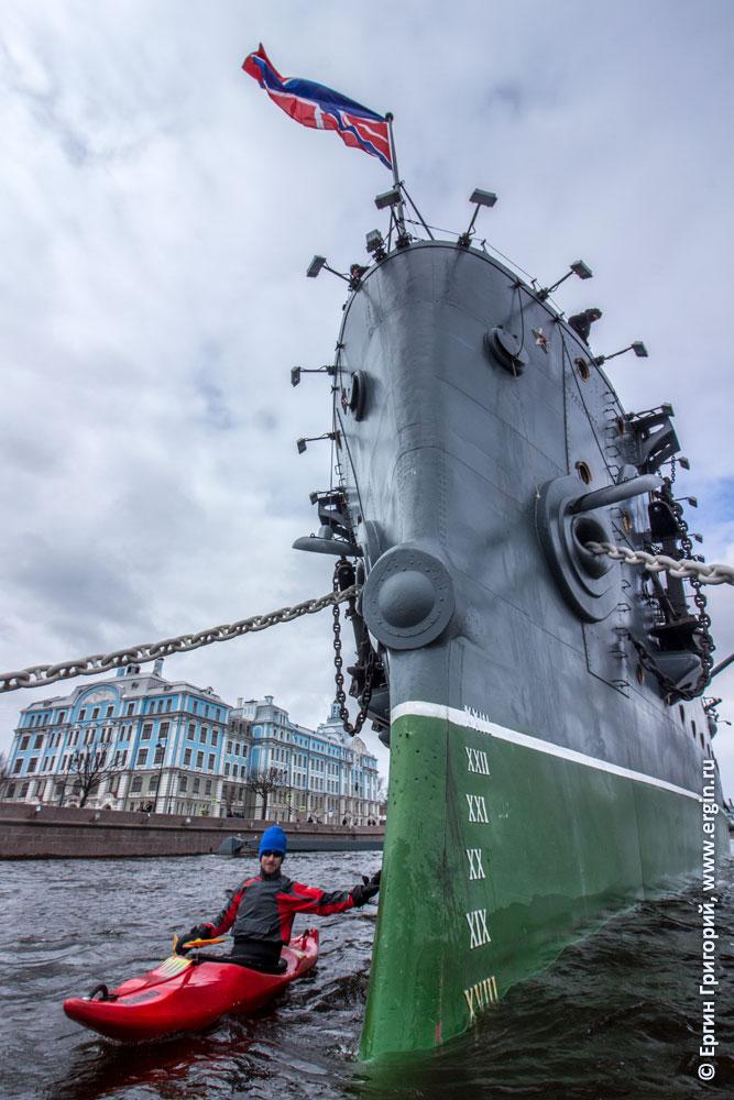 Санкт-Петербург каякинг возле Авроры