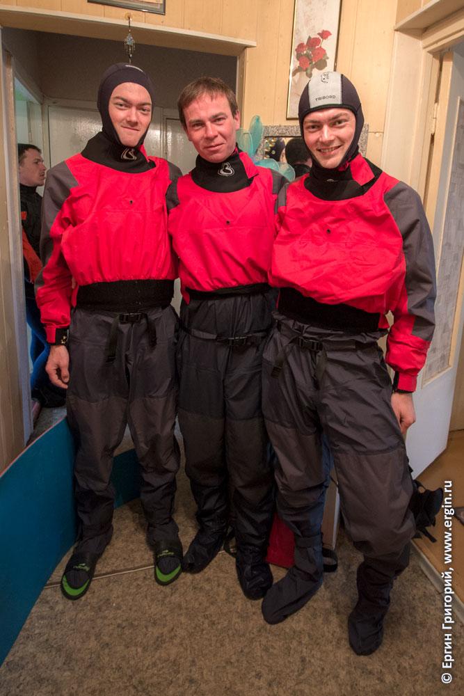 Каякеры в сухих костюмах драйсьютах бренда Вода Россия Акваниндзя