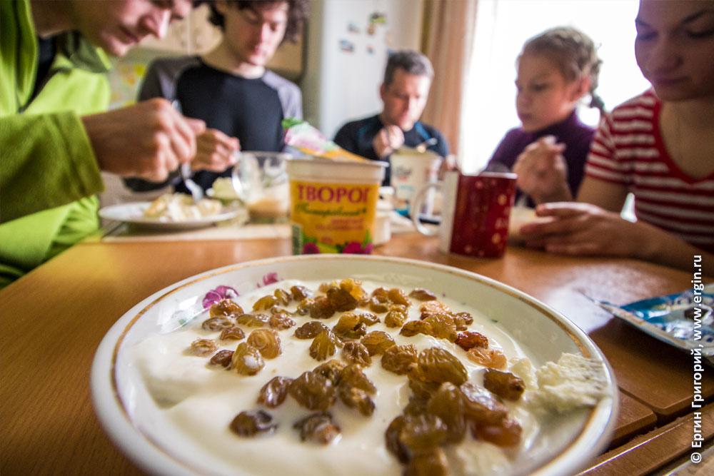 Каякеры едят с утра творог здоровую пищу белки завтрак