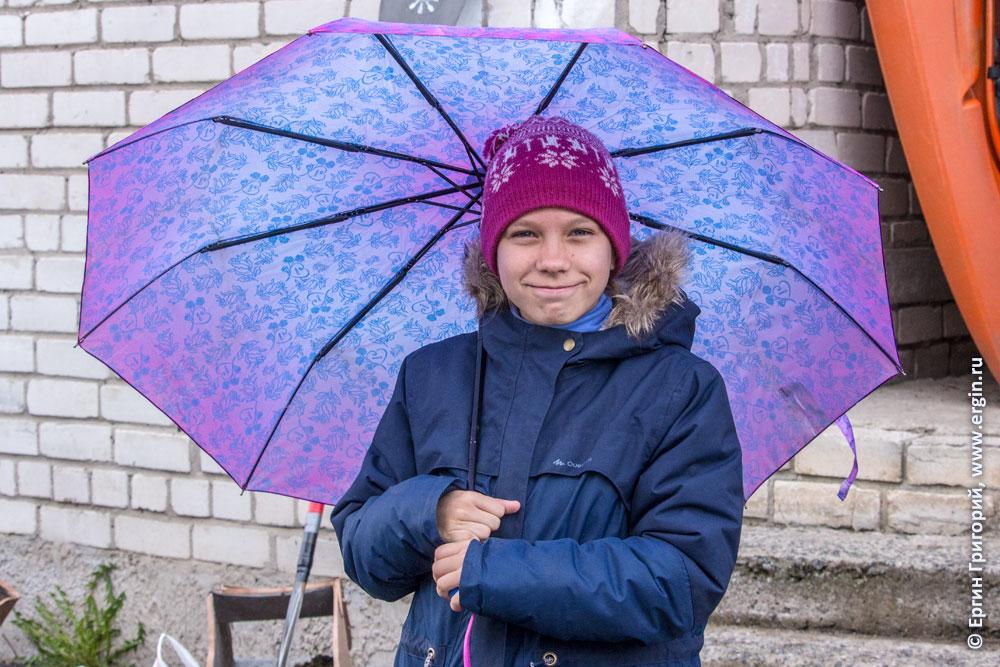 Девочка под фиолетовым зонтиком в Тивдии