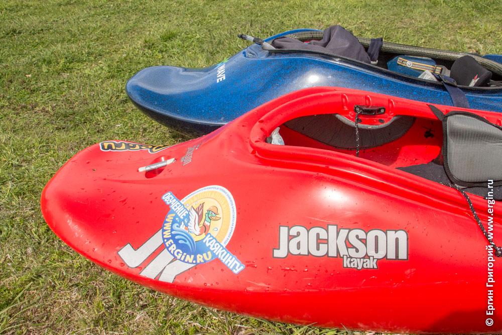 Jackson kayak Rockstar 2016 и My wave composite crazy frog передняя часть каяков