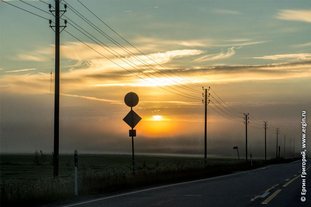 Солнце встает сквозь туман и облака по пути в Лиексу Нейтикоски