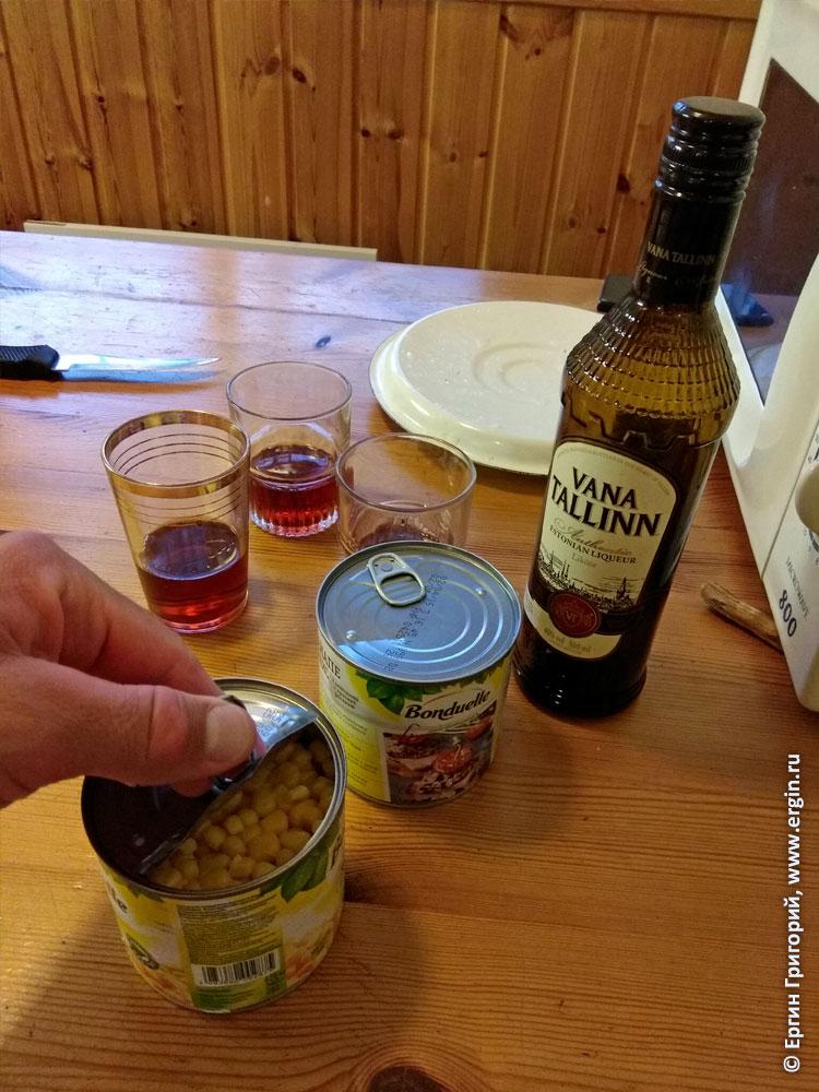 Мужские обязанности в кухне кемпинга Нейтикоски Лиекса