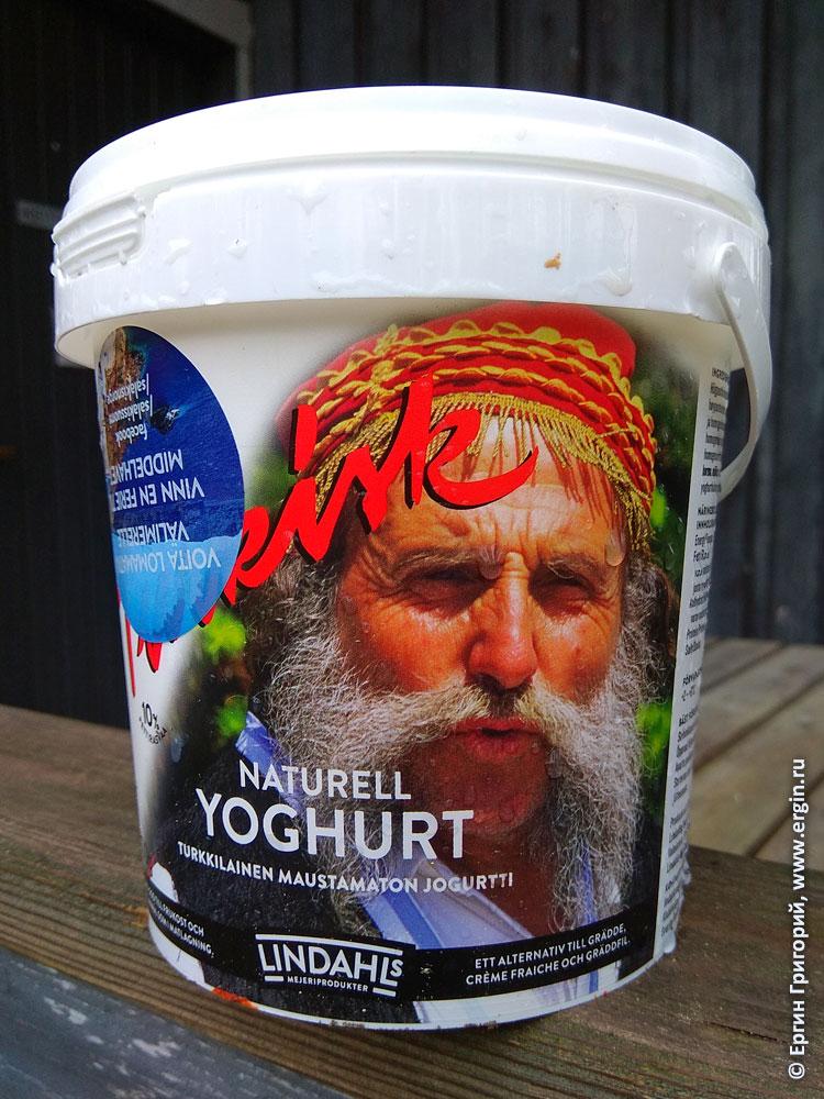 Банка финского йогурта с мужиком