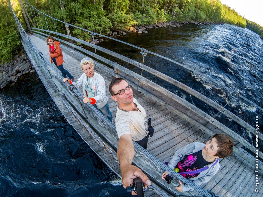 Веревочный мост через Лиексанйоки селфи