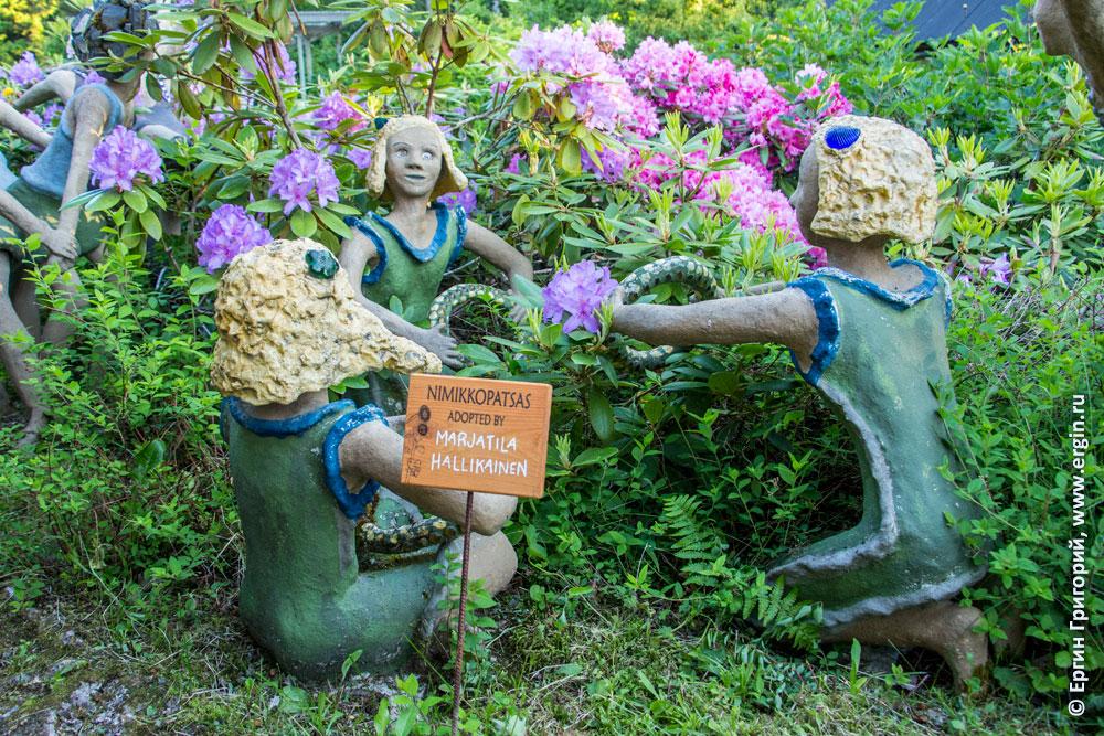 Много цветов в парке статуй Патсаспуйсто в Финляндии