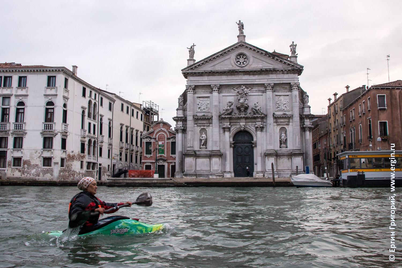 Сан-Стае Церковь Святого Евстахия и его сподвижников Венеция район Санта-Кроче