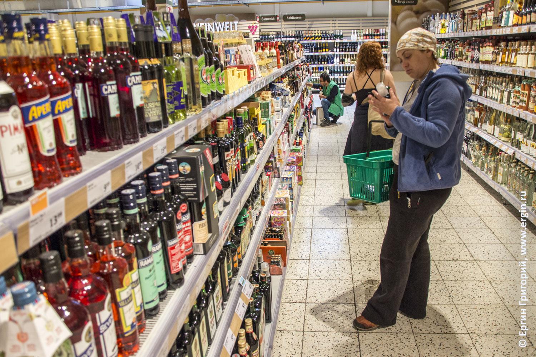 Алкогольный отдел супермаркета Глобус в Германии Платтлинг