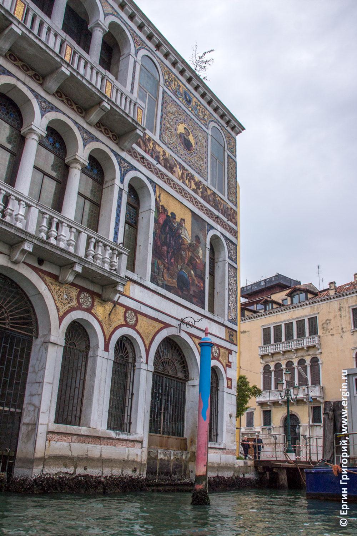 Мозаика на Palazzo Da Mula Morosini Венеция