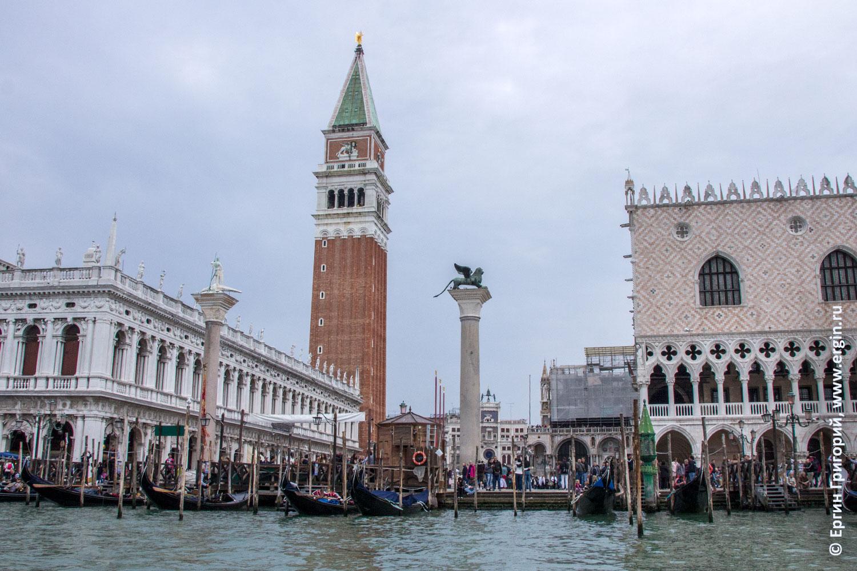 Piazza San Marco Площадь Святого Марко Венеция