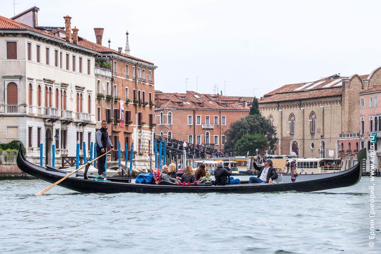 Гранд-Канал Венеция Гондола