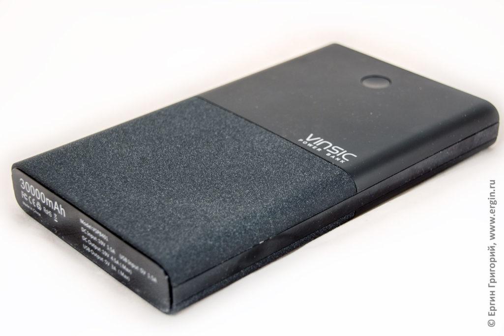 Шероховатая поверхность Vinsic пауэрбанка для ноутбука