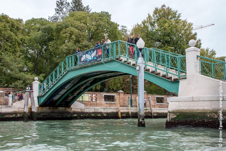 Fondamenta Santa Chiara мостик Венеция
