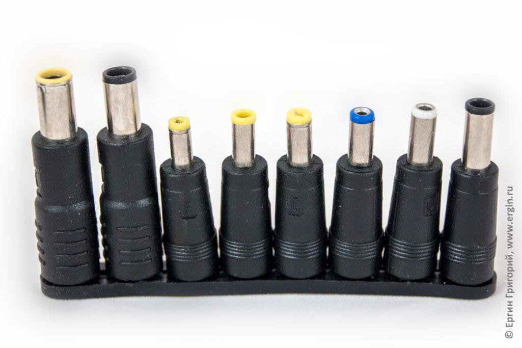 Набор сменных коннекторов для зарядки различных ноутбуков в набор к пауэрбанку
