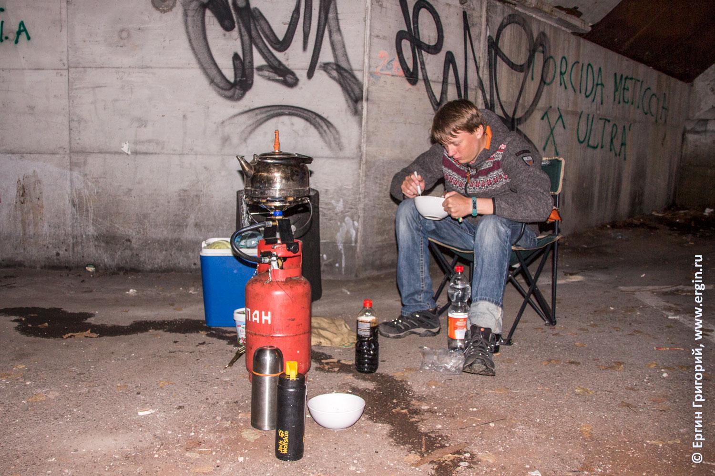 Ужин в закоулках трущобах Венеции
