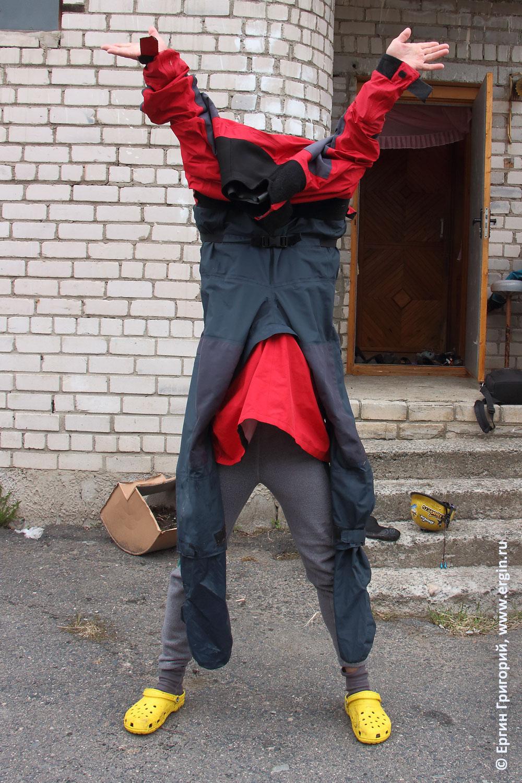 Снятие сухого костюма каякера драйсьют
