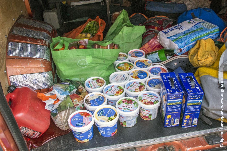 Еда в Германии Баварии Платтлинге йогурты немецкие