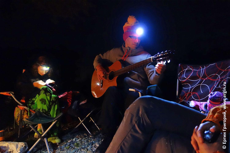 Песни под гитару ночью в Платтлинге