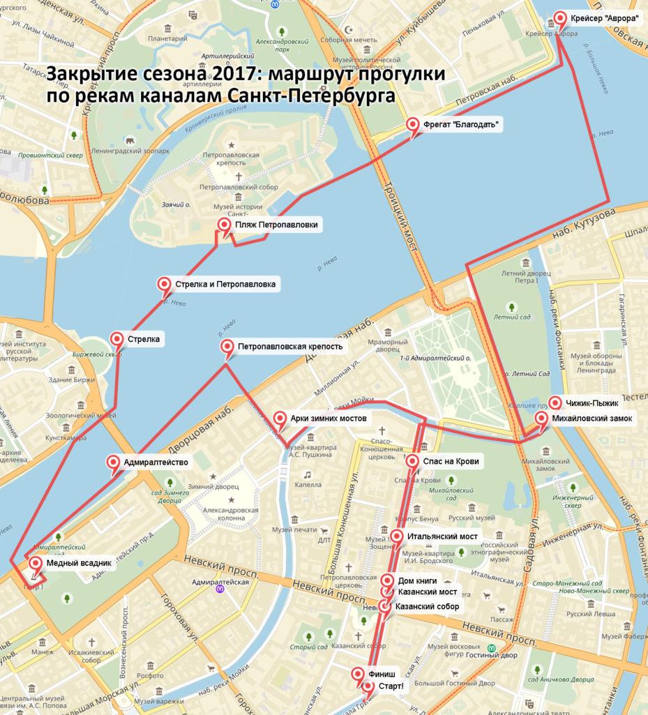 Карта прогулки по рекам и каналам Санкт-Петербурга на каяках байдарках SUP маршрут