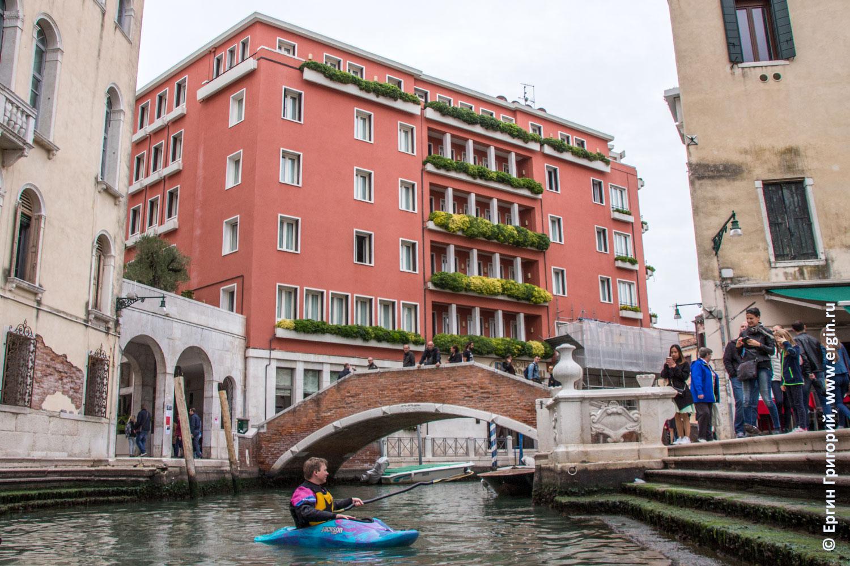 Венеция каякинг узкая протока маленький мостик