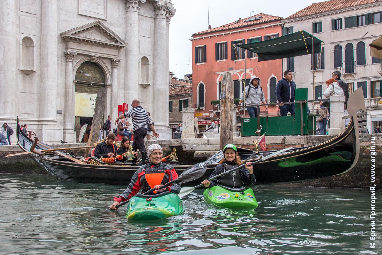Каякеры и гондольеры в Венеции