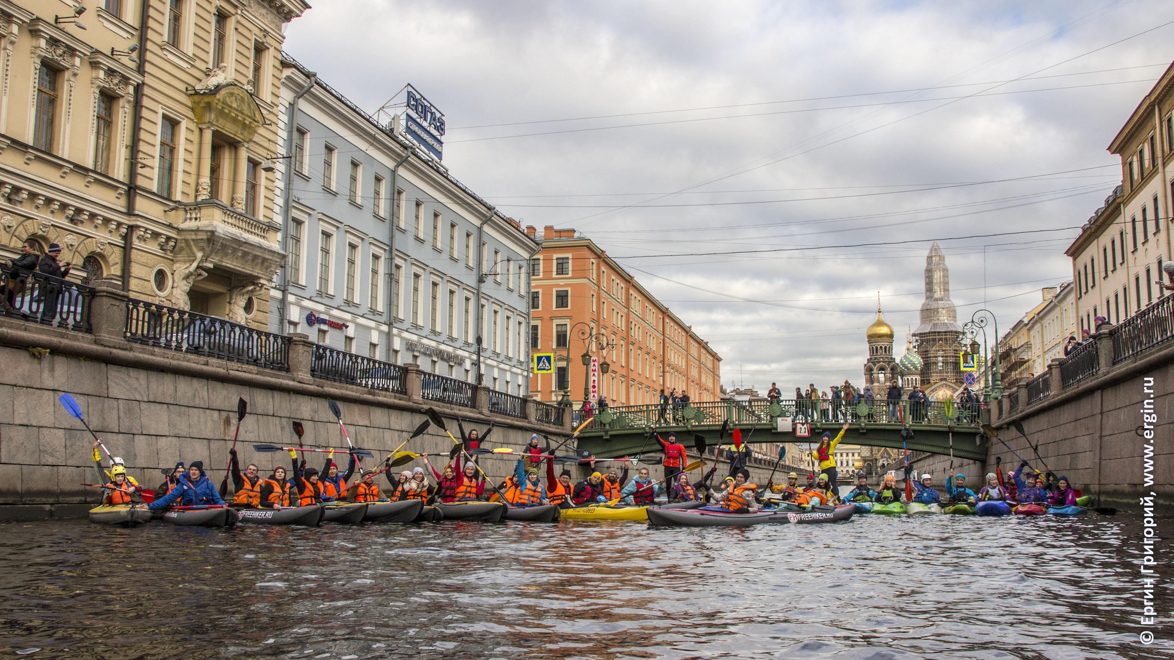 СПб каякеры байдарочники САП-серферы на канале Грибоедова под Итальянским мостом
