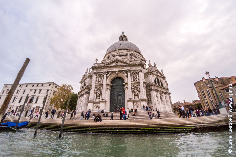 Basilica di Santa Maria della Salute в Венеции